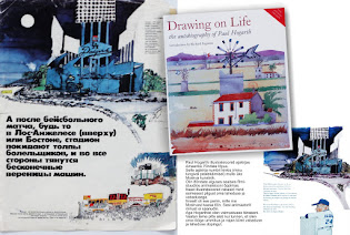 "Paul Hogarth ""Draving on Life"""