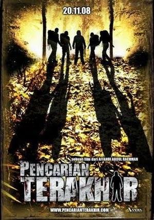 Download FIlms Indonesia Pencarian Terakhir (2008) DVDrip