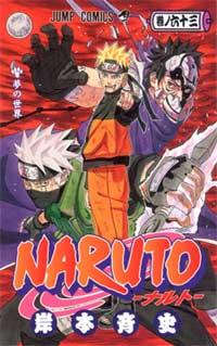 Ver Descargar Naruto Manga Tomo 63