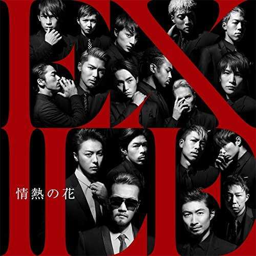 [MUSIC] EXILE – 情熱の花/EXILE – Jonetsu no Hana (2015.03.04/MP3/RAR)