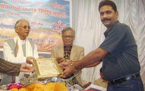 ब्लॉग गौरव सम्मान -2010