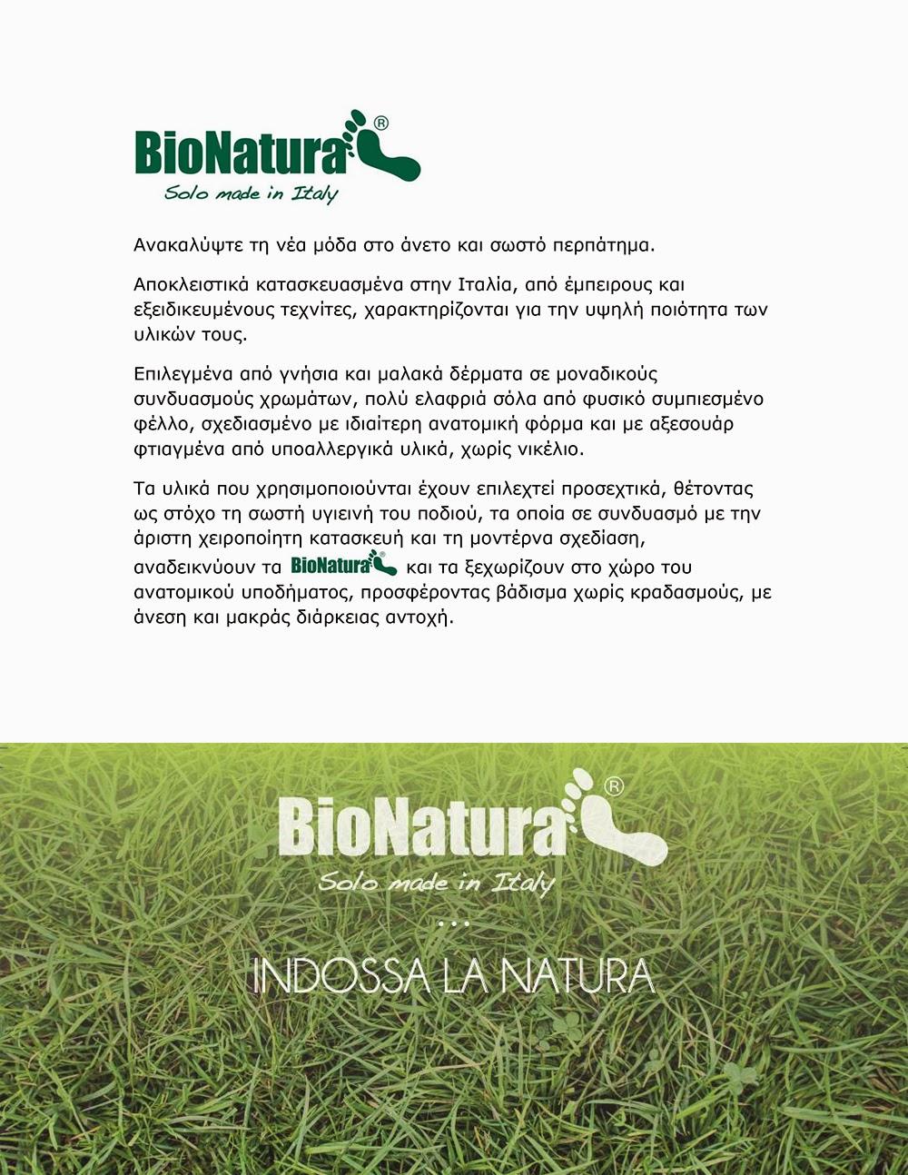 BioNatura ● Solo made in Italy