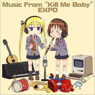 Kill Me Baby Original Soundtrack