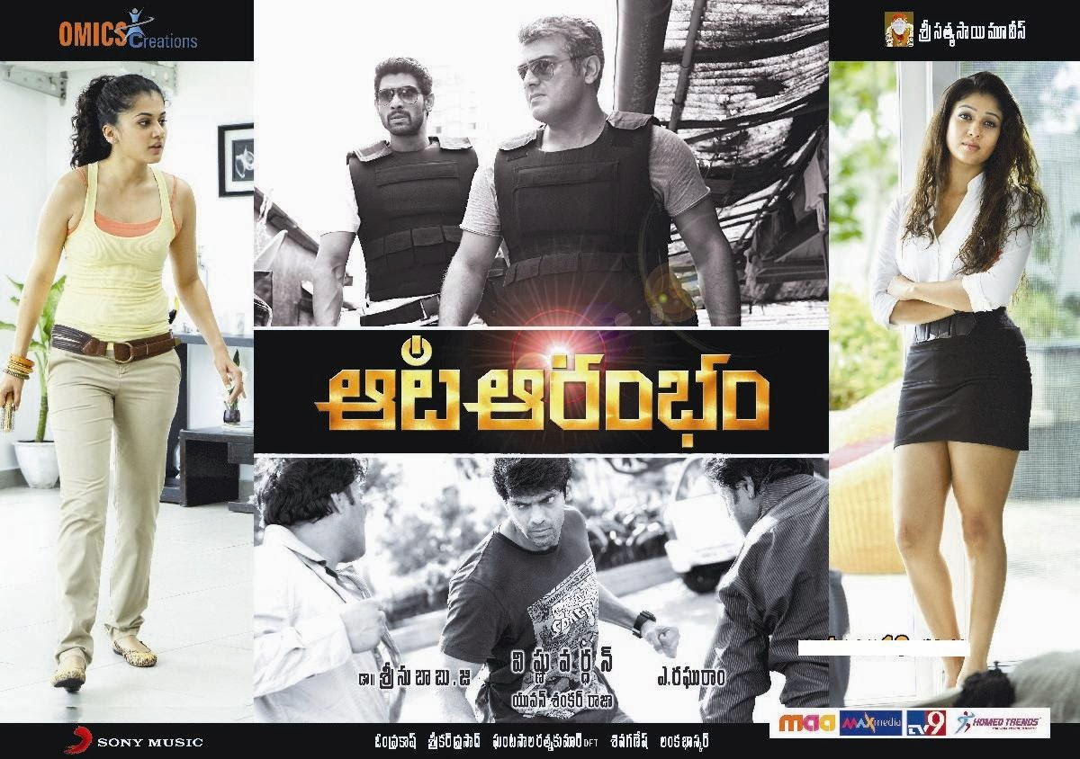 Watch Aata Arrambam (2013) Telugu Dubbed Aarambam DVDScr Full Movie Watch Online For Free Download