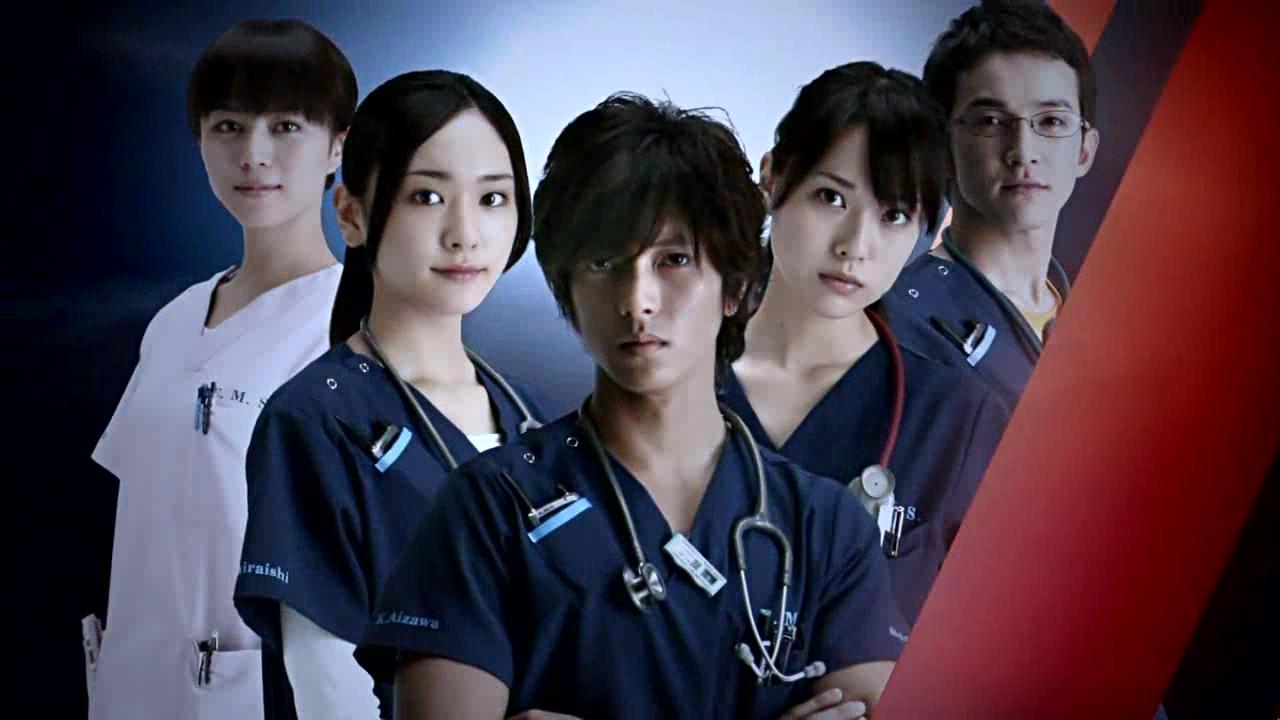 Code Blue / 1. Sezon / 2008 / Japonya / Mp4 / Türkçe Altyazılı