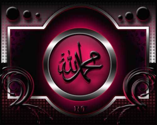 [Resim: Muhammed-ve-Allah-Yazili-dini-Resim-Diza...V1Pink.png]