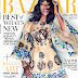 SUPERMODEL NAOMI CAMPBELL COVERS 'HARPER'S BAZAAR' SINGAPORE JANUARY 2014