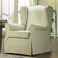 T preguntas d nde encontrar fundas para un sill n - Fundas de tela para sillones ...