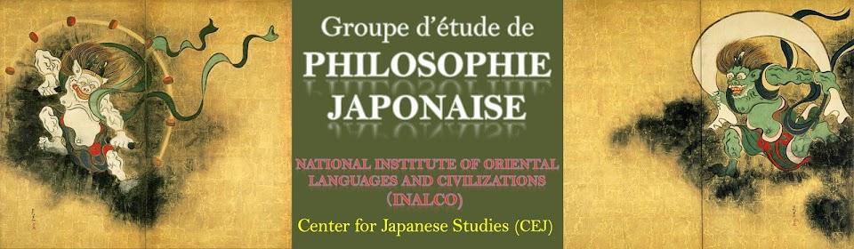 Philosophie Japonaise