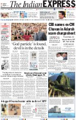 Epaper Read Indian English And Hindi Newspaper Online Free Filmvz