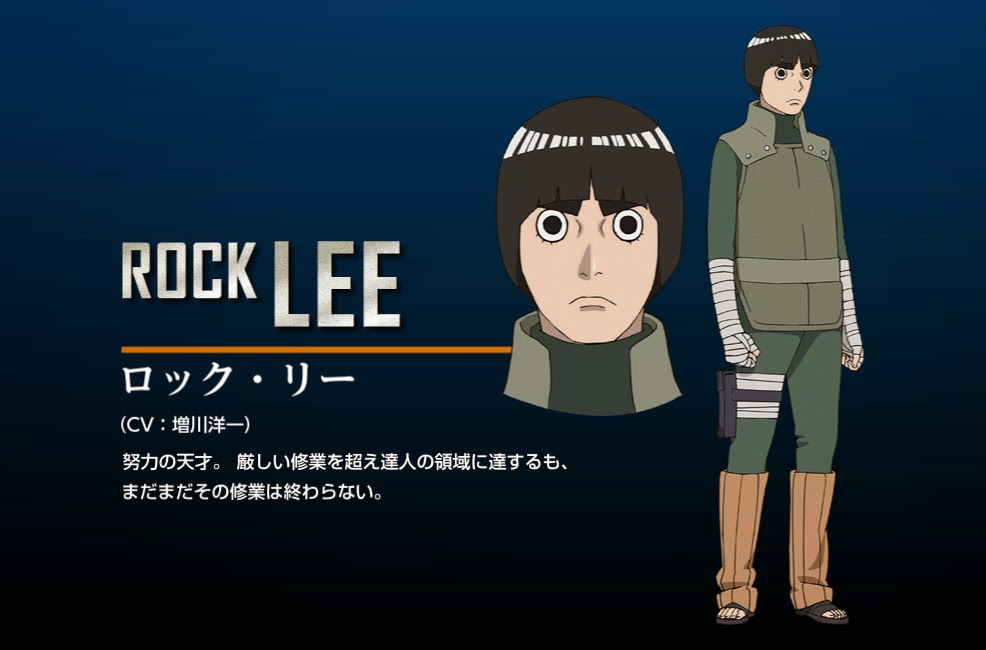 Rock Lee The Last Movie