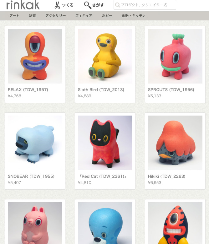 rinkak 3Dプリント作品販売