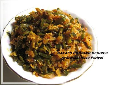 Avarakkai Kosu Poriyal | அவரைக்காய் கோஸ் பொரியல் | Hyacinth Beans Cabbage Poriyal
