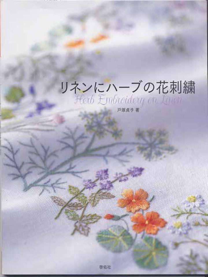japonesa gratis free:
