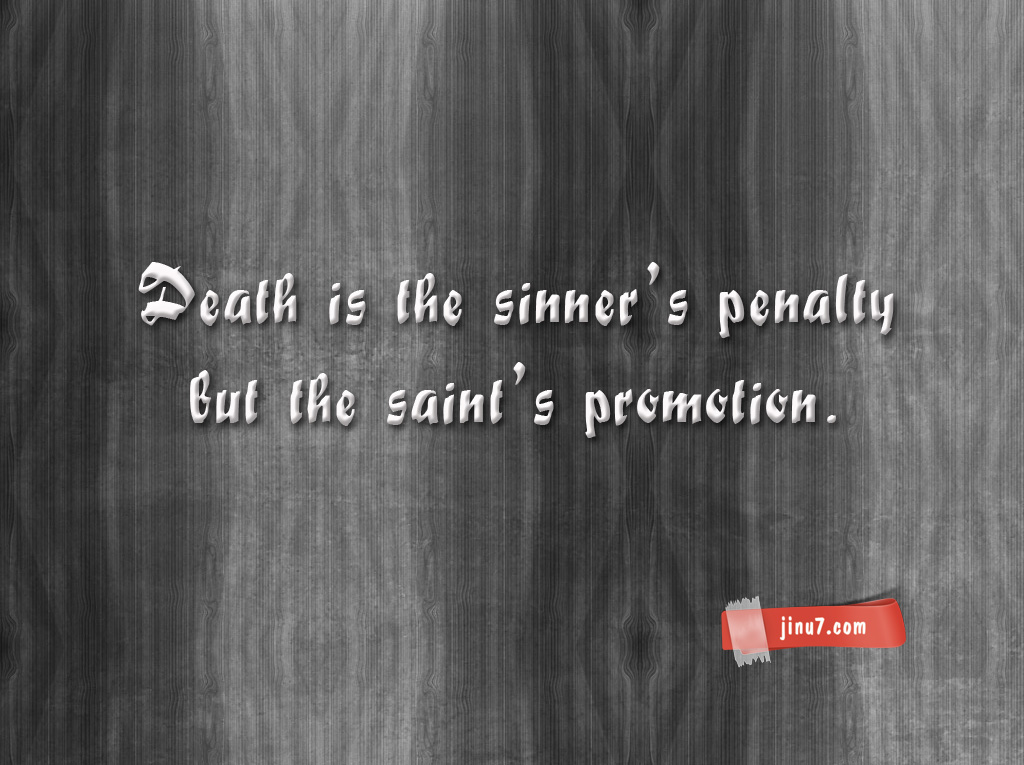 Awesome Christian Quotes Wallpaper
