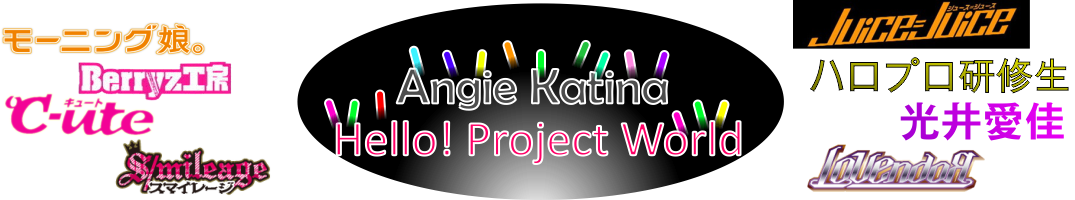 Angie Hello! Project World