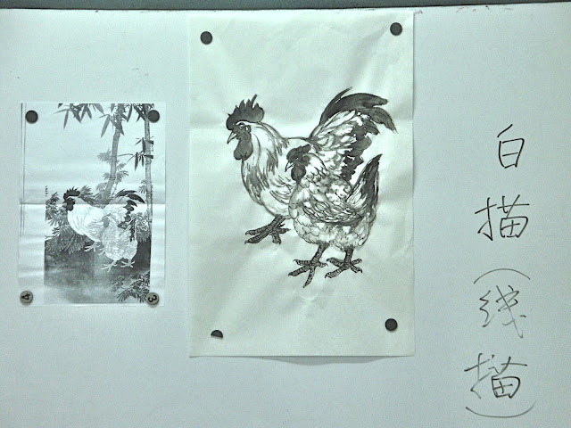 chinese ink painting rooster and hen