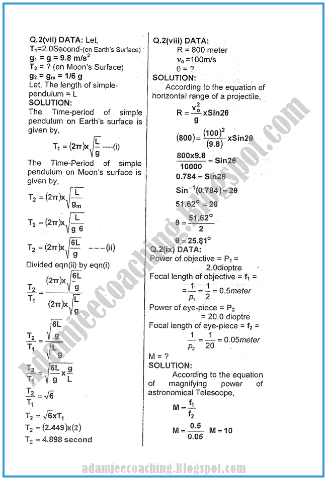 Physics-Numericals-Solve-2009-past-year-paper-class-XI