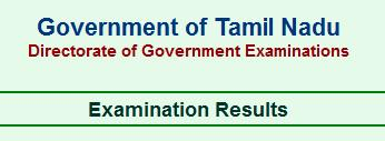 Tamil Nadu Board SSLC Result 2013 - www.tnresults.nic.in