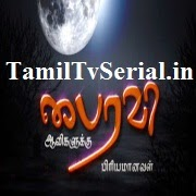 Bhairavi 08-12-2013 Sun Tv Serial | Bhairavi Episode-94