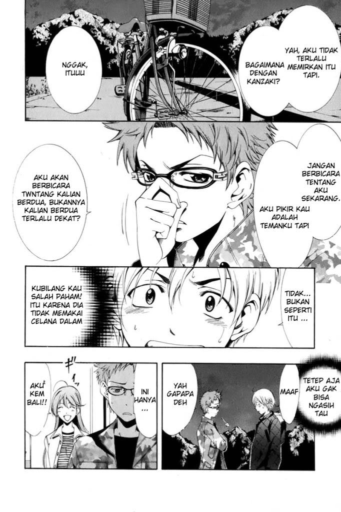 Manga Kimi Ni Iru Machi Page 3