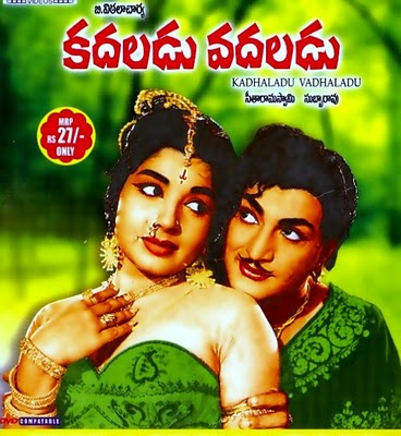 Telugu Old Songs Free Download Anr Songs List - nixserious