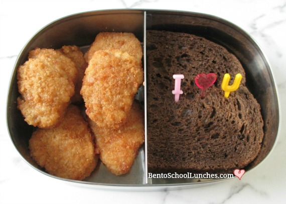 Valentine's Day I Love You nuggets lunch