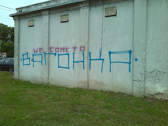 Welcome to Vagonka