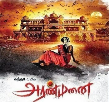 Aranmanai | Official Trailer