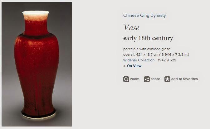 Kangxi oxblood baluster vase