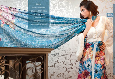 Firdous Summer Collection 2011 volume 3