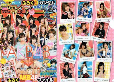 Weekly Shonen Sunday 2012 No.03-04 AKB48