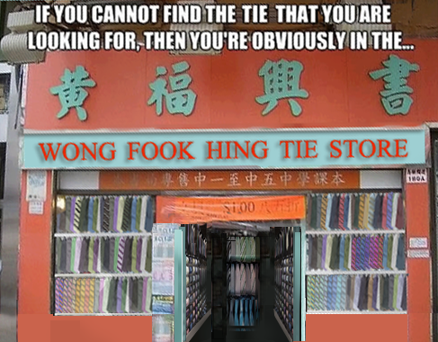 the wong fook hing tie store