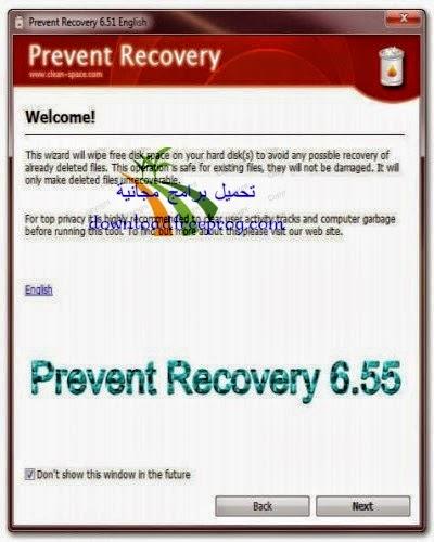 تحميل برنامج Prevent Recovery 6.55 لاسترجاع المحذوفات