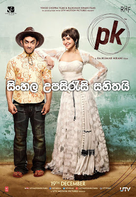 pk 2014 Hindi Full Movie watch online with sinhala subtitle
