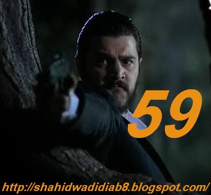 http://shahidwadidiab8.blogspot.com/2014/05/wadi-diab-8-ep-59-225.html