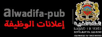 إعلانات الوظيفة | alwadifa-pub