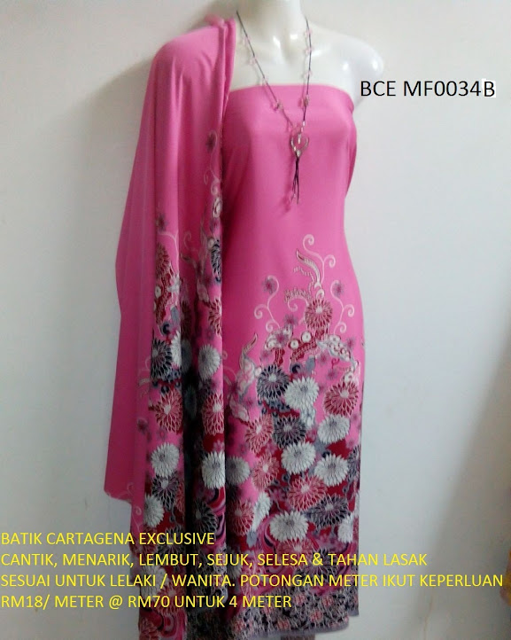 BCE MF0034B: BATIK CARTEGENA EXCLUSIVE