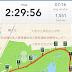 20kmランニング、初トライしたよ(^O^)/。