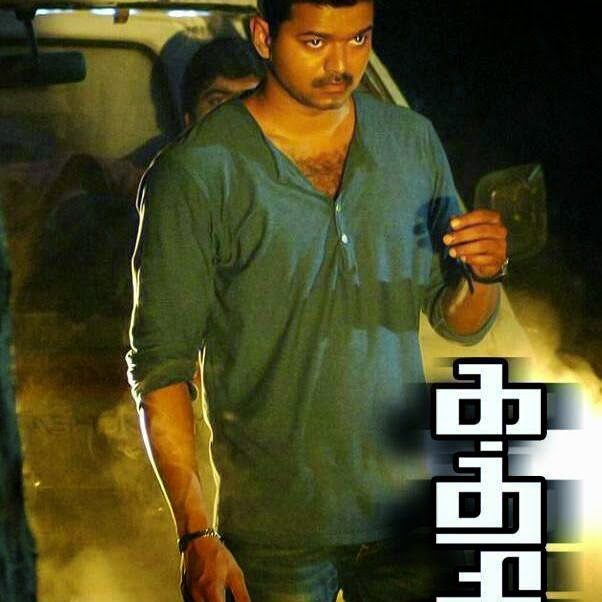 Kaththi Movie New Vijay Posters Stills | Vijay In Kaththi ...