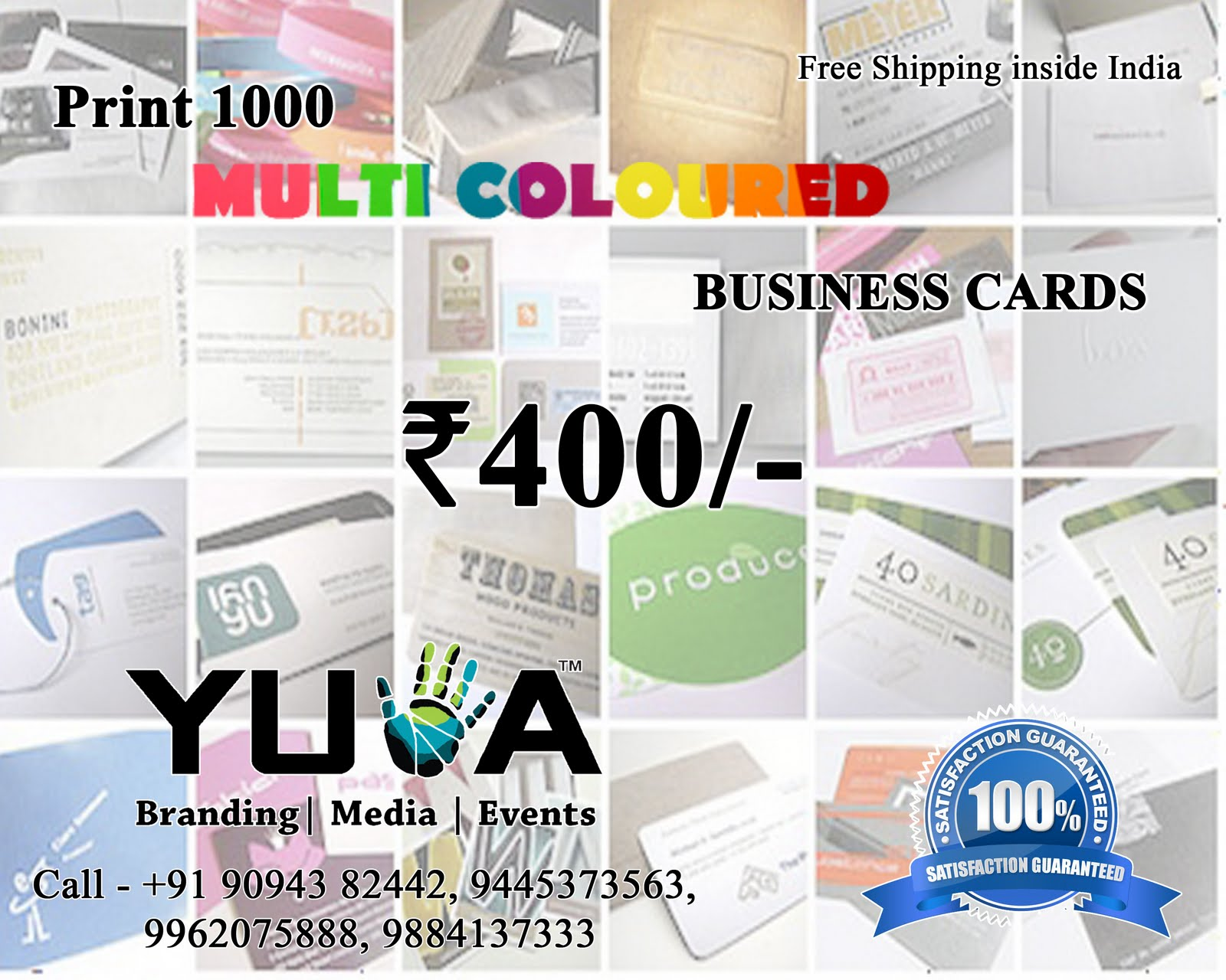 business cards lowest price in chennai yuva