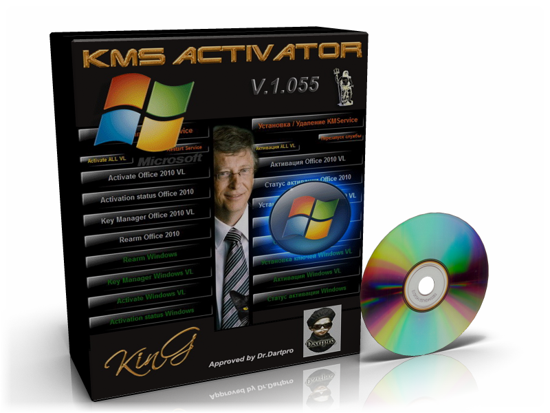 Offline softwares and addons collection - Mini kms activator office 2010 download ...