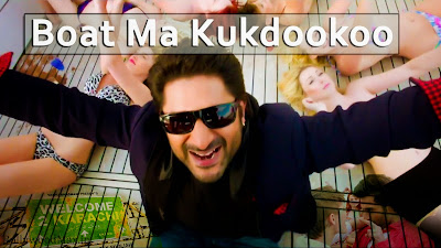 Boat Ma Kukdookoo Lyrics - Welcome to Karachi - Mika Singh