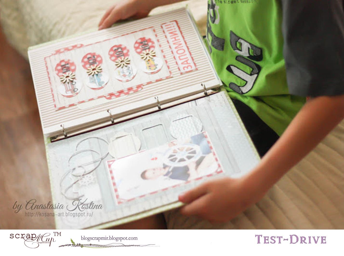 kosana art непростые вещи Детский контрольный журнал для  Спасибо за внимание делитесь в комментариях советами по организованности ваших деток и возможно ваши идеи будут кому то полезны