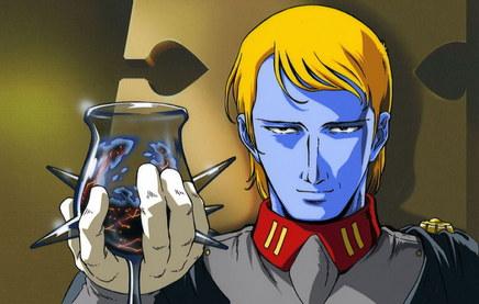 Yamato Desular