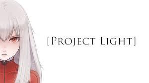 Project Light llegará a Wii U. 1