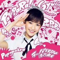 Watanabe Mayu. Kiss no Sonar Oto
