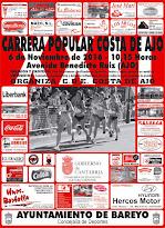 INFORMACION Y REGLAMENTO DE LA XXII CARRERA POPULAR COSTA DE AJO