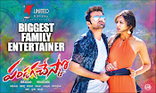 Pandaga Chesko movie wallpapers-thumbnail-1