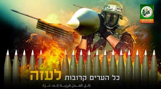 احصائية لعدد الصواريخ التي أطلقتها القسام منذ يومين